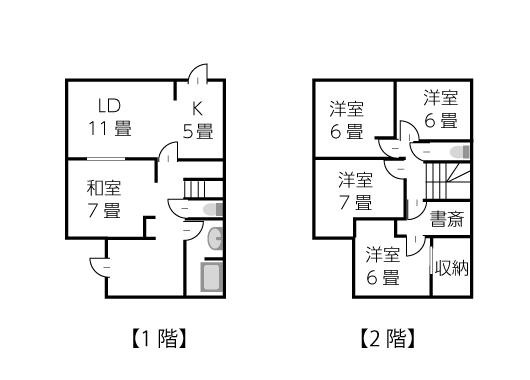 建坪24坪2階建て2世帯住宅