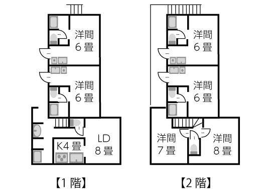 建坪29坪2階建て賃貸併用住宅