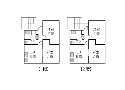 建坪18坪2世帯住宅