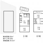 敷地面積60平米(約18.2坪)〜70平米(約21.2坪)の注文住宅間取りプラン例